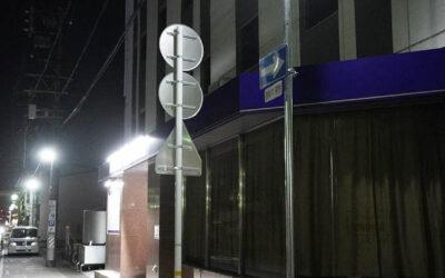 水銀灯4灯のLED化工事をし、明るさ2倍、電気代6割削減