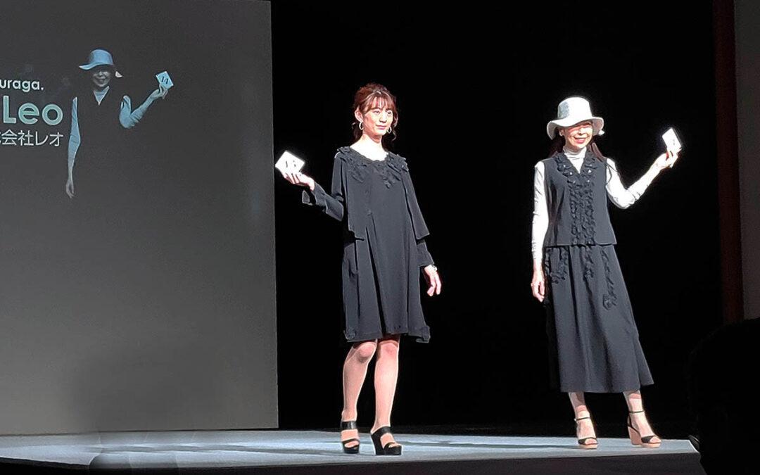 今年のAmuseファッションショーは動画配信!